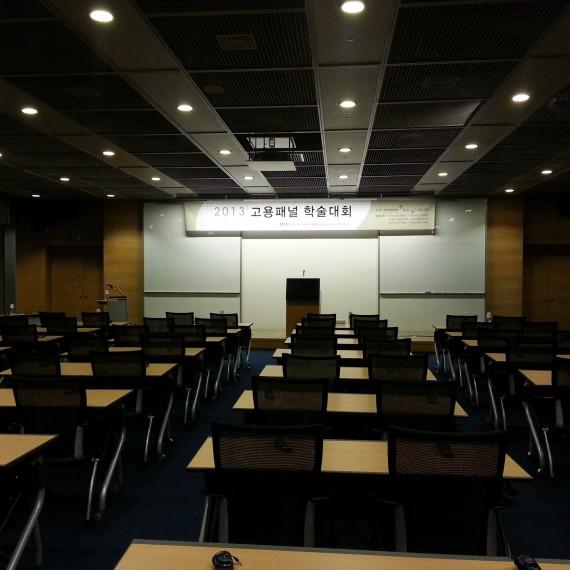 고용정보원 2013 고용패널 학술대회 2
