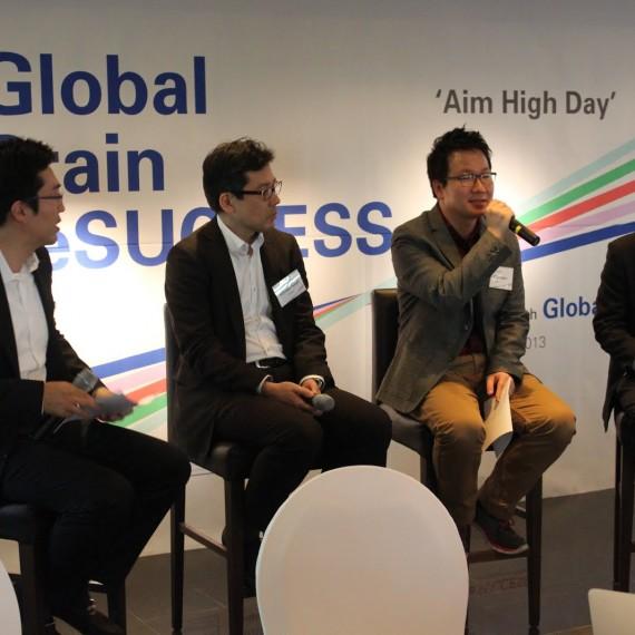 글로벌 브레인IR발표 및 네트워킹 디너 1