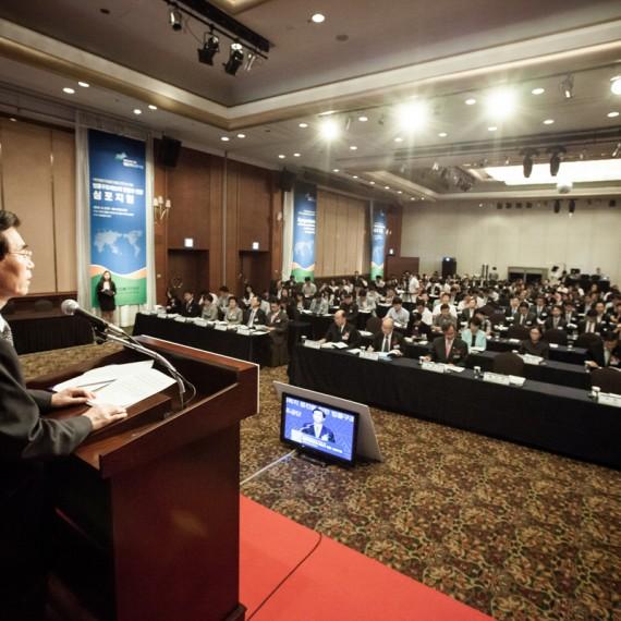 대한법률구조공단 25주년 기념 국제심포지엄 1