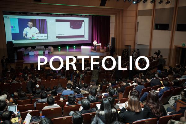 theholics_portfolio