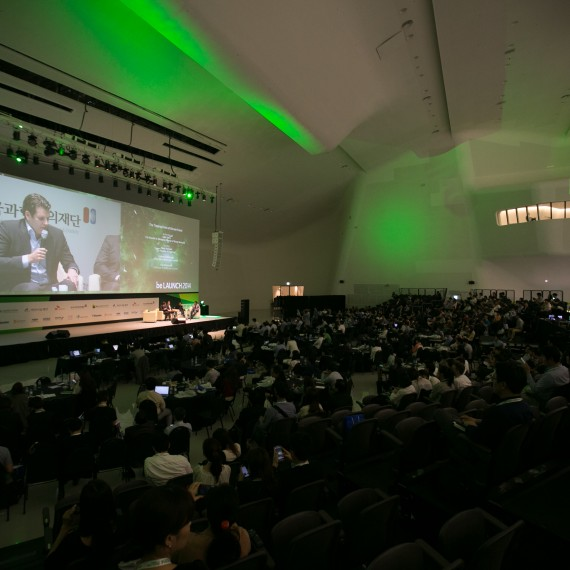 beLAUNCH 2014 컨퍼런스 3